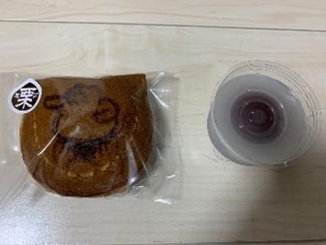 半生菓子司 とし田