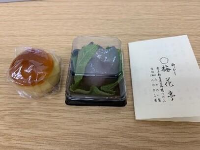 和菓子処 梅花亭(ばいかてい)