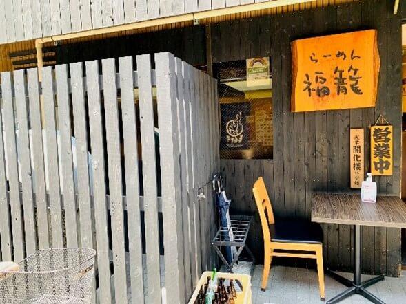 らーめん福龍 入口