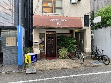 コーヒーショップ司