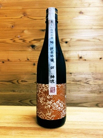 酒の王 神渡 純米吟醸