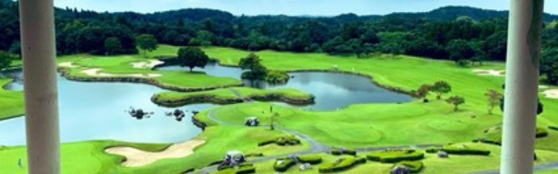 米原ゴルフ俱楽部
